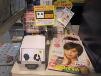 tsutaya_tudanuma2